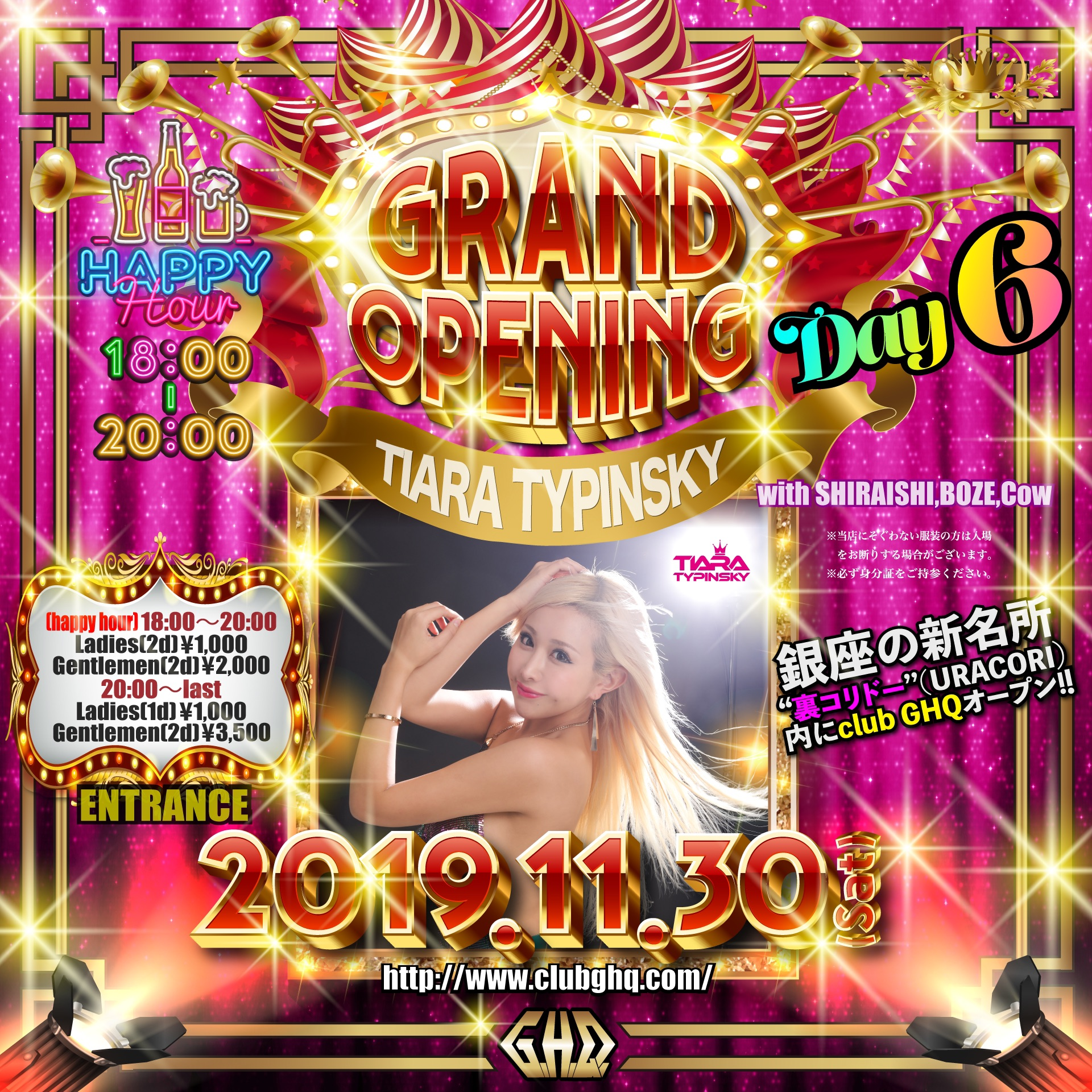 GRAND OPENING SPECIAL GUESTとして出演  CLUB GHQ